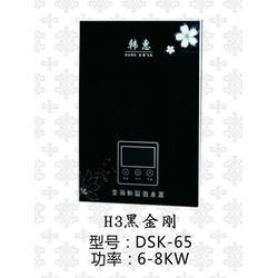 曲江区大宝山矿热水器 电热水器品牌排行榜 韩惠电器图片