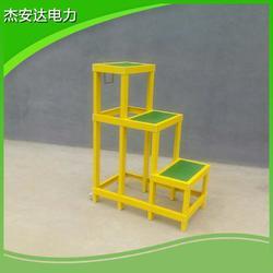 可移動式絕緣踏步凳10kv700×500×600mm玻璃鋼絕緣凳高0.8m廠家