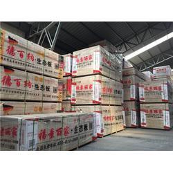 生态板-临沂福德木业有限公司-安装生态板多少钱一张图片