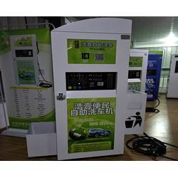 商用投币自助洗车机_安徽浩壹_芜湖自助洗车机图片