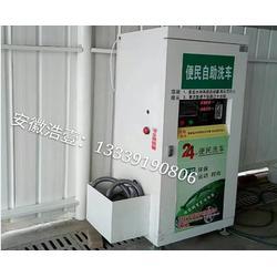安徽浩壹(图)、投币洗车机器设备、阜阳投币洗车机图片