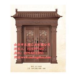东周门业精湛技术(图)|拼接铜门生产厂家|天津拼接铜门