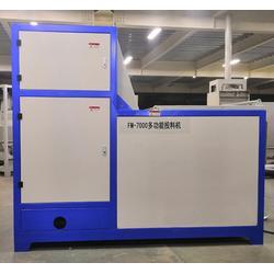 抗车辙剂投料机生产-抗车辙剂投料机-海创机械(查看)图片