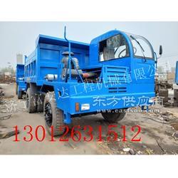 厂家直销四不像运输车 12T全液压工矿运输车 80马力