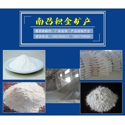 积金厂家直销合理 超细活性重质碳酸钙 郑州重质碳酸钙