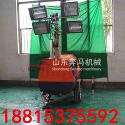 7m拖挂式小型工程照明灯车 应急照明灯图片