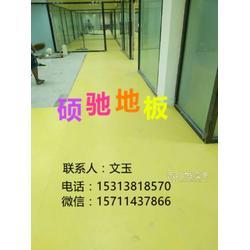 环保幼儿园专用地板,幼儿园抗菌地板
