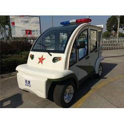 北京西城区电动巡逻车-景区电动巡逻车-致尚伟业(优质商家)图片