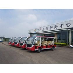 四轮电动观光车-和平区电动观光车-致尚伟业(查看)图片