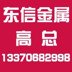 东信金属材料(图),山东防褪色彩钢板公司,枣庄防褪色彩钢板图片