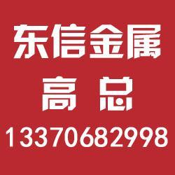 山东净化彩钢板厂家排名_东信金属材料_临沂净化彩钢板图片