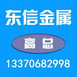 济宁净化板,济宁净化板生产商,东信金属材料(优质商家)图片
