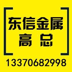 滨州抗老化彩钢板、东信金属材料、山东抗老化彩钢板多少钱图片