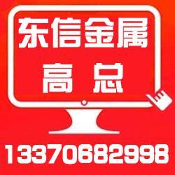 济南净化彩钢板专业厂家,东信金属材料,济南净化彩钢板图片