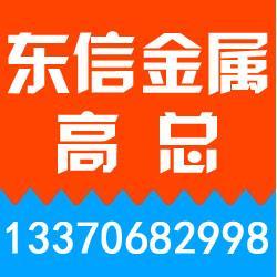 济南净化彩钢板报价-济南净化彩钢板-东信金属材料(查看)图片