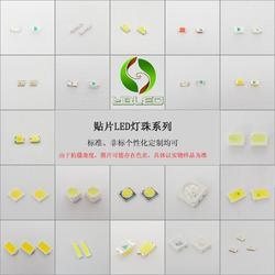 高压3030灯珠,惠州3030灯珠,奕博LED灯珠十年经验图片