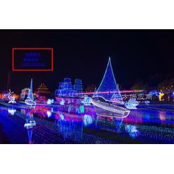 灯光节生产制作qy8千亿国际官网 灯光节活动策划图片