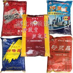 裕顺建材 知名企业(图)_砂浆添加剂总部_砂浆添加剂图片