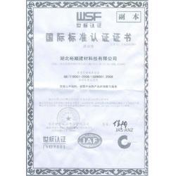 民用建筑减水剂_裕顺建材 优质厂家_衢州减水剂图片