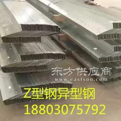 Z型钢钢结构Z型钢建筑Z型钢图片