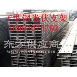光伏支架光伏配件C型钢专业技术图片
