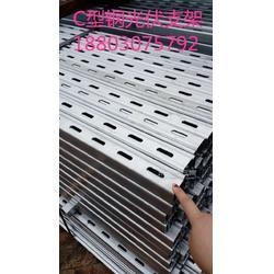 专业生产加工光伏支架光伏配件C型钢图片