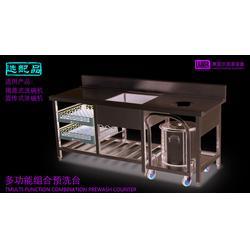 莱克尔清洗设备销售-餐具消毒设备专业制造商-锦州餐具消毒设备图片