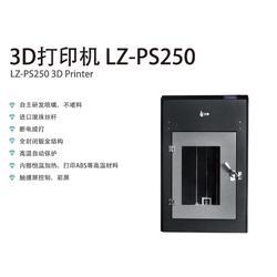 3D打印机耗材_3D打印机_立铸图片