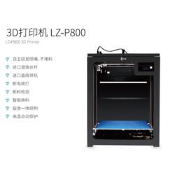 3D打印机-立铸-3D打印机应用哪方面图片