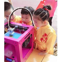 立铸(图)、3D打印机的使用、3D打印机图片