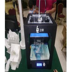 3D打印机设备、3D打印机、立铸图片