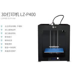 立铸厂家(多图),FDM工作原理3D打印机,3D打印机图片