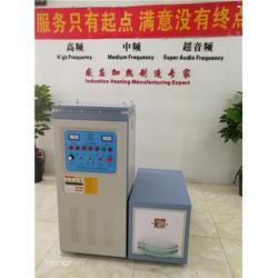 感应加热设备哪家好-台湾感应加热设备-领诚电子技术公司图片