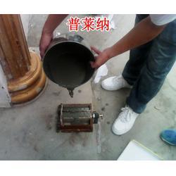 甘南高强加固灌浆料_高强加固灌浆料厂家_普莱纳(推荐商家)图片