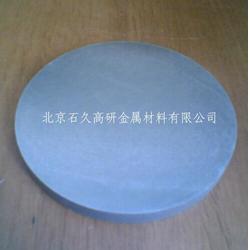石墨靶、石久高研(图)、石墨靶厂图片