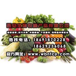 西安蔬菜配送-文博蔬菜配送(在线咨询)西安蔬菜配送图片