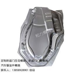 汽车内板件模具|汽车内板件模具定制|和力模具(推荐商家)图片