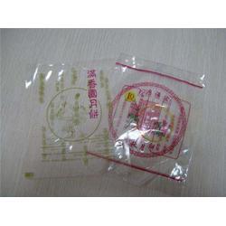 黎平月饼包装袋、月饼包装袋哪家便宜、贵州林诚包装图片