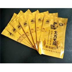 贵州林诚包装(图)、定做食品包装袋、观山湖区食品包装袋图片
