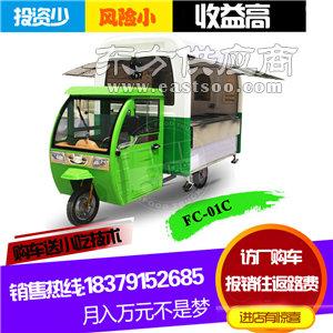 美食车-德昌美食车外滩电动-多功报价小吃车永州上海附近美食图片
