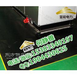 电厂5mm绝缘橡胶板 绝缘胶垫国家标准图片