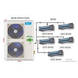 家用美的中央空调厂家报价 威酷机电 阳江家用美的中央空调图片