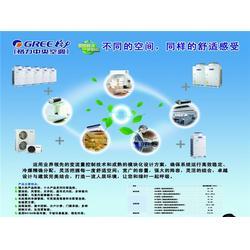 广州格力中央空调-威酷机电专业安装图片