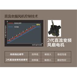 广州格力中央空调厂家安装-威酷机电-东莞广州格力中央空调图片