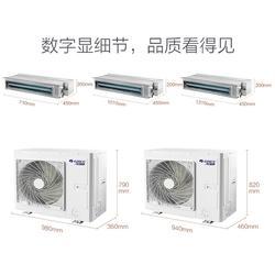 广州格力中央空调厂家供应商-威酷免费咨询图片