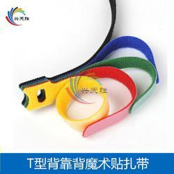 丹东魔术贴绑带-行李魔术贴绑带-兴天胜纺织品(优质商家)图片