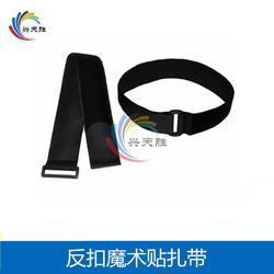 兴天胜粘扣带-电缆魔术贴束线带厂家-台湾电缆魔术贴束线带图片