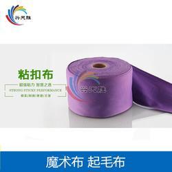 深圳尼龙起毛布供应_兴天胜纺织品_起毛布图片