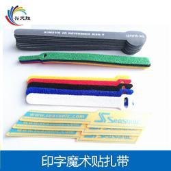 南京电缆魔术贴扎带厂家免费咨询(多图)图片