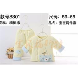 石首婴儿套装,宝贝福斯特厂家,婴儿套装新款图片